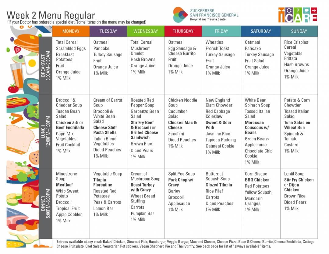 icare-menu-card-2016-08-rev06-view-3